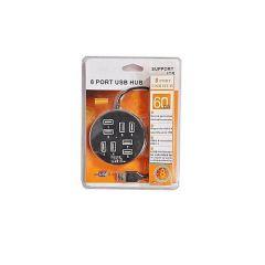 PC/USB Hubs High Speed 8-Ports USB 2.0 Portable Round Hub, No Driver Installation 60cm - Black