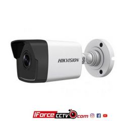 HIKVISION 4MP outdoor IP Camera H.265 DS-2CD1043GO-I