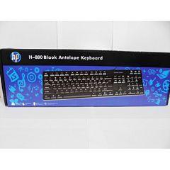 HP Black Antelope Keyboard H880
