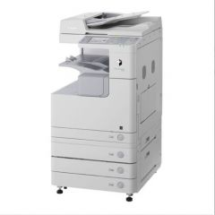 IMAGE RUNNER 2520 COPIER PRINTER WITH STAND