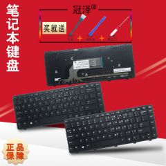 Backlit HP HP 640 G1/645 G1/440 G1/445 G1/445 G2/430 G2 keyboard
